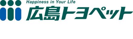 広島トヨペット_ロゴ_webページトップ